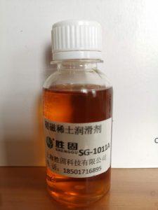 SG-1011A硼磁稀土极压润滑剂